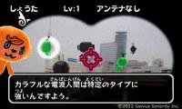 sozai_c8.jpg