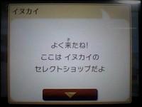 110305_0915~0003.jpg