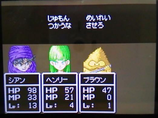 モンスター ドラクエ 5 仲間