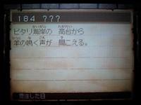 Q184_100709_0522~24.jpg